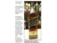 紐男喝伏特加突失明 醫師用威士忌救了他