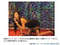 新SM女王壇蜜 記者會撩裙挑逗媒體