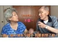 有一種愛叫老夏與脆鵝 失智老爺爺擔心「割閉」託付愛妻給孫女