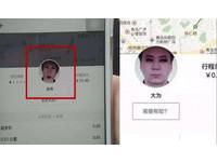 幽靈Uber派出「咒怨司機」服務 乘客等嘸人還被扣款