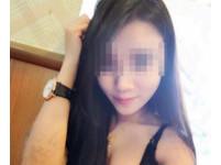 【ET晚報】16歲少女載3男慘死 網灌爆臉書:護欄好痛!