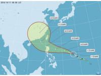 【ET晚報】海馬增強往北偏!氣象局:不排除周三發海警