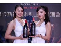 獨創創新工法 傑卡斯雙桶系列開創紅酒新風味
