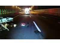 20歲女單手騎車上國道遭輾斃 3車駕駛:有輾到人但沒撞車