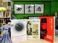 台北5間特色獨立書店 開始依妳的個人興趣來逛書店吧