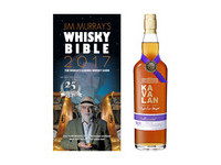 【廣編】驚豔國際!快來品飲亞太區年度最佳的威士忌