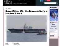 美媒:中國對不起! 日本海軍才是亞洲最強