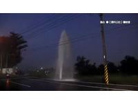 疑酒駕女撞爆消防栓車仰翻 水柱沖4樓高成噴泉流2小時