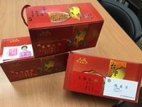 尤美女送禮盒 蔡正元收到酸:為慶祝夫妻司法一條龍節