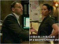 《福爾摩斯》台詞提台灣 「自稱為中華民國的國家」