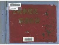 Mayi/若「支那」含有侮蔑,中國國名也不會叫「China」