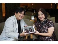 40年前「最美女服務生」找到了! 日本大叔新加坡圓夢