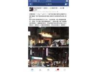 公使車禍作勢打人 網友怒「大使就可欺負台灣小百姓」