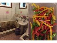 2800元渡假村「浴廁太噁」? 3歲童:我不要在這洗澡