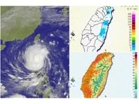 海馬周末掰!登陸菲律賓「大雨灌北東」 西半部35度好熱