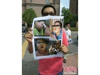 上海新小學「毒跑道」 70多名學生狂流鼻血