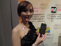 iPhone4 S可當悠遊卡/信用卡? 業者推出NFC專用背夾