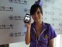 全台首款4G手機搶灘! 系統傳輸速度是3G手機的七倍