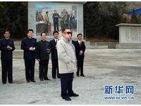 快訊/北韓媒體:金正日12/17在列車上逝世