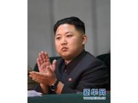 傳金正恩曾想弒長兄 遭北京當局警告