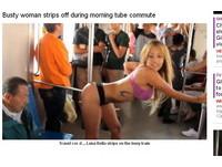 墨國豐滿女在地鐵半裸跳豔舞 只為凸顯保全漏洞