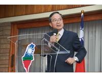 傳駐南非代表陳忠將駐印尼 外交部:府院發布前不評論