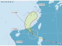 別白跑機場!海馬颱風影響21日「航班異動」總整理