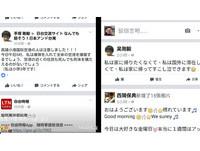 「我會在下午5點放炸彈」 臉書揚言炸小港機場被鎖定!