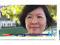 洛杉磯台裔夫婦遭刺殺雙亡 驗屍報告:夫中多刀、妻割喉