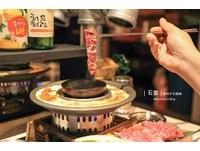 全台獨家的縮小版韓式烤肉在台南 一個人也可以吃!
