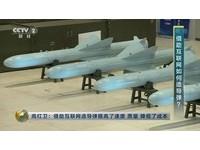 長劍-10生產線當攝影棚 央視霸氣節目向日本秀肌肉?