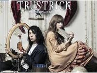 日本音樂速報/神田沙也加之TRUSTRICK 新輯很強大