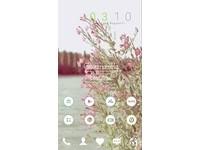 替妳的手機螢幕換上新衣 8款超美Android主題推薦