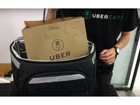 送餐員惡劣公開女星地址 UberEATS:立即中止合作關係