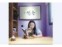 狗狗「饅頭」離開了 浙江六年級女孩寫13篇文言文爆紅