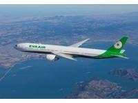 國際飛安評比「世界前60安全航空」 長榮第6、華航第60