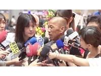 漁船2012年遭海盜劫持 國台辦:海基會沒積極配合營救
