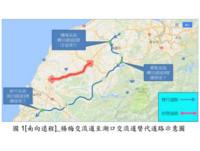國道1號楊梅至湖口路段 27日深夜封閉改道