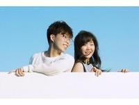 韓國天然系創作組合-樂童音樂家 演唱會門票熱銷八成
