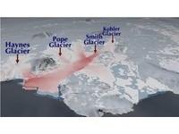 南極冰河7年縮減0.5公里 溫暖的海水正從底部侵蝕