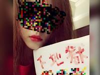 27歲女五星旅館穿紅衣上吊亡 遺言「下地獄吧黃XX!」