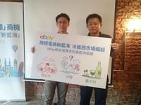 跨境法義西 台灣賣家平均每18秒售一個手機殼