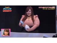 「私處放條狀物」日節目超變態 女闖關硬塞保齡球瓶!