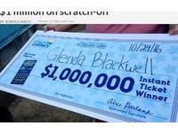 鐵齒人妻罵夫買樂透浪費 刮刮樂「打臉」中3千萬