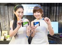 擴大產品線、主攻DIY市場!WD發表Blue、Green兩款SSD