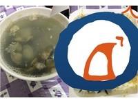 這碗看似普通的30元蛤蠣湯 竟排出31顆「爆炸蛤蠣圖」