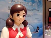 扭蛋迷看這裡! 信義新天地日本展推限定款