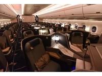 華航新機A350太驚艷! 商務艙設計獲2項國際評鑑大獎