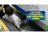 搭公車回家下車慘跌 老婦「右腳被輾斷」濺血恐截肢