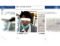 「台北人好冷漠!」詐欺男裝可憐30分 要高鐵票再退換2千